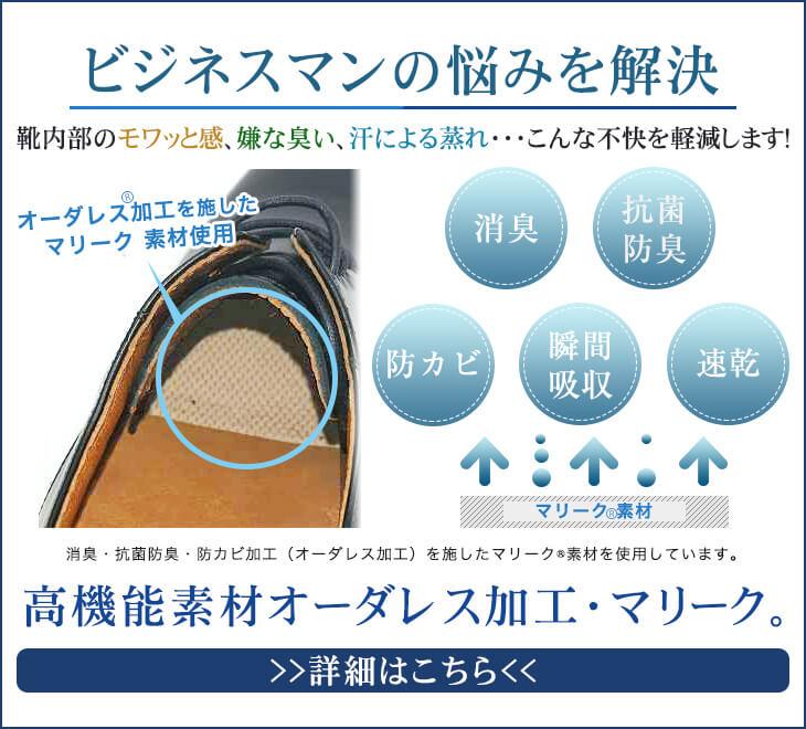高機能素材オーダレス加工・マーク