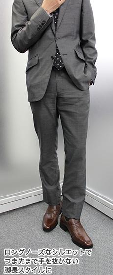 英国調の上品でスタイリッシュなブーツで、ワンランク上のおしゃれを