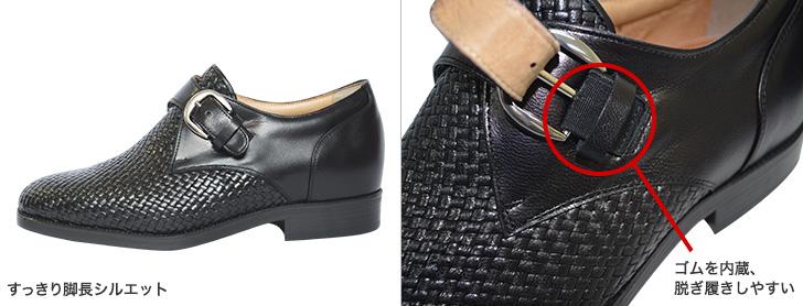 すっきり脚長シルエット/ゴムを内蔵、脱ぎ履きしやすい